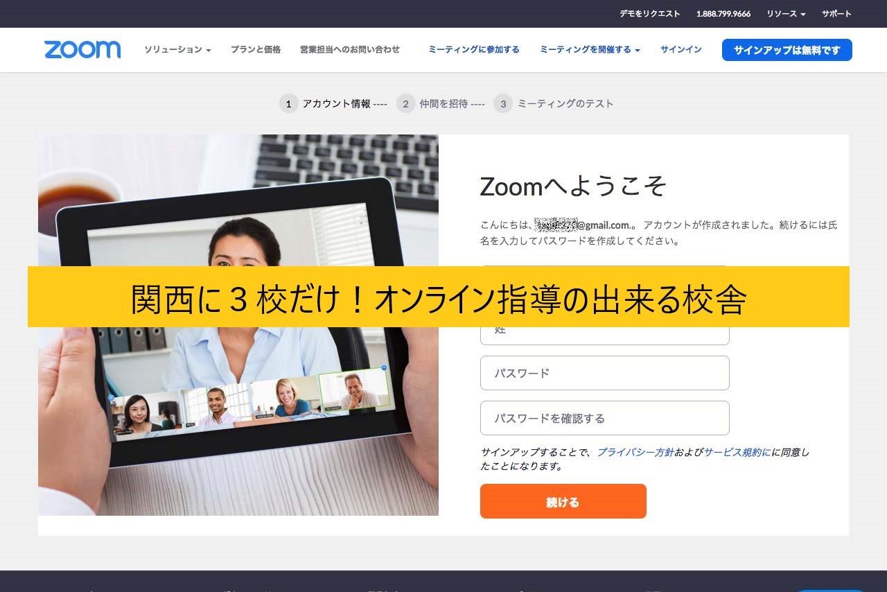 zoom-screenshot-04-min