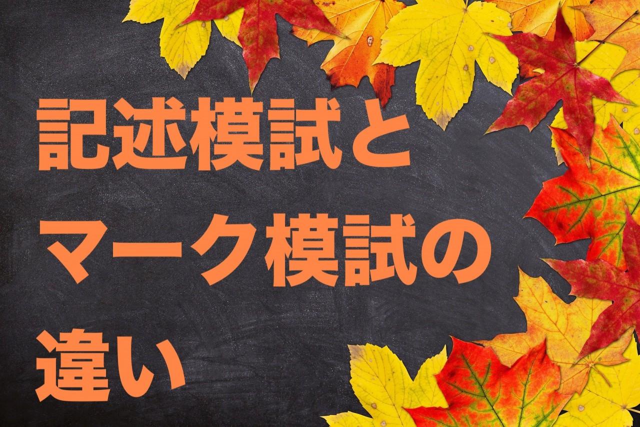 autumn-1657662_1920