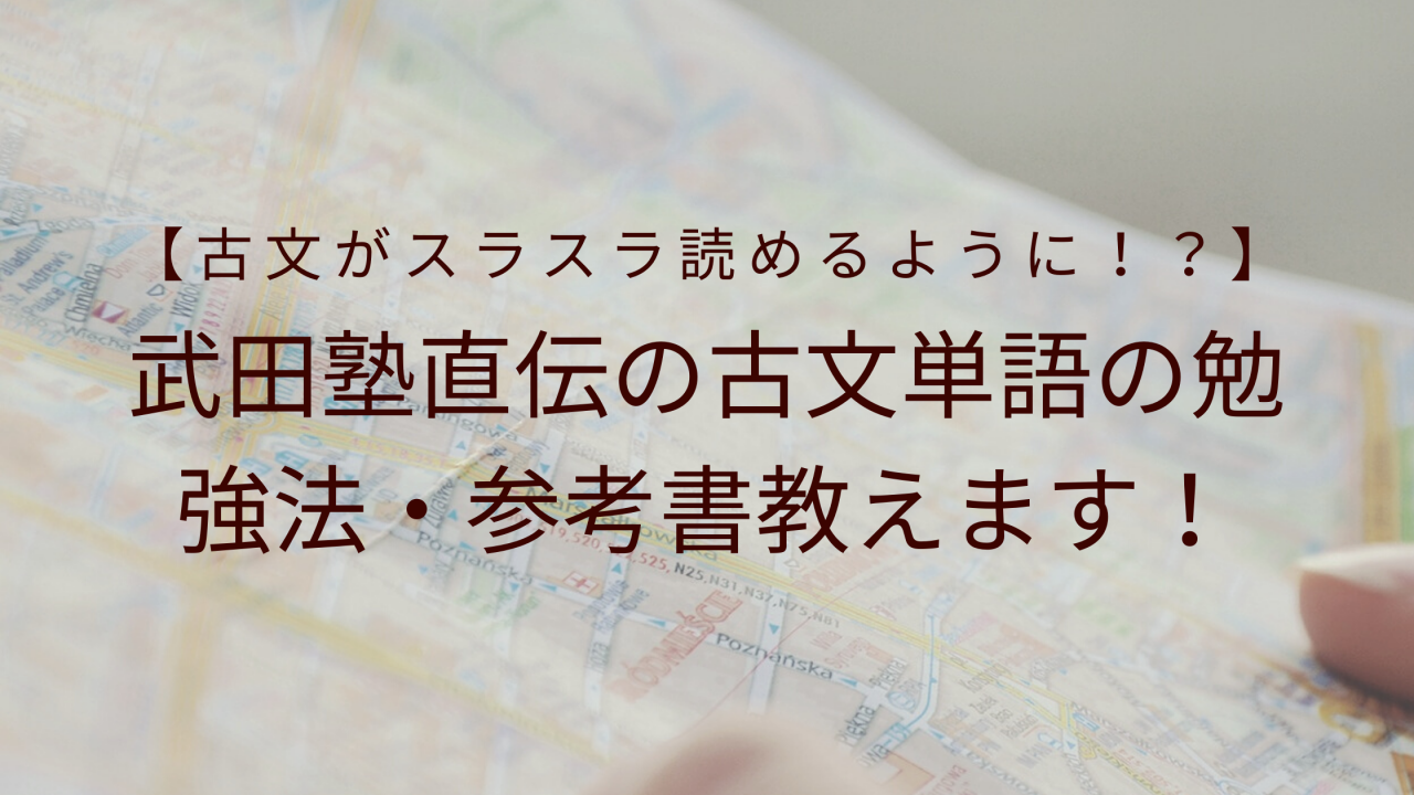 【英語のリスニングが苦手な高校生必見!】 (1)