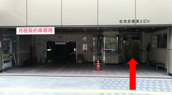 京阪モール④