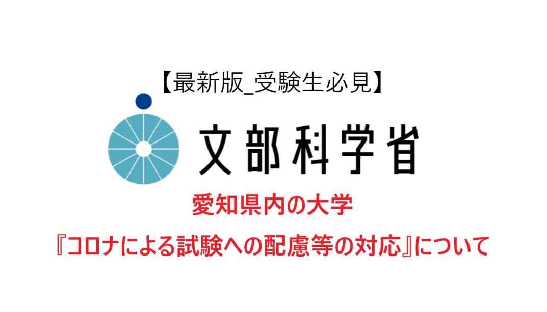image_2020_9_29