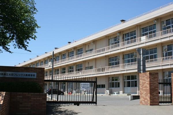 太田フレックス高校
