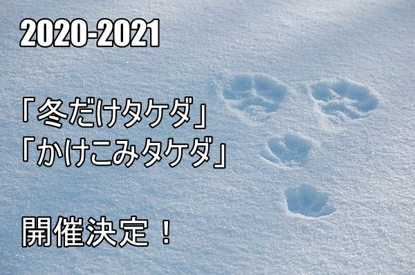 2014121600091_1