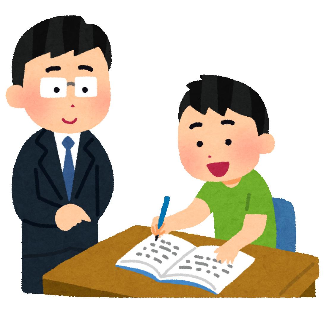 school_juku_man