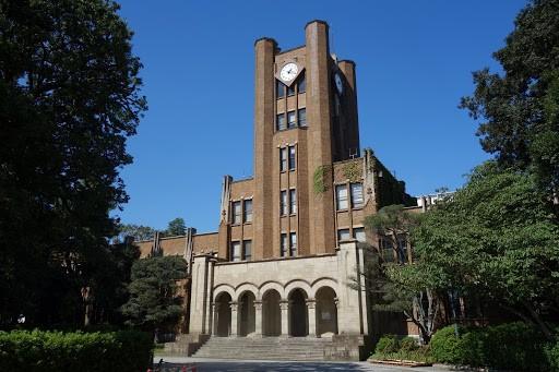 東大駒場キャンパス