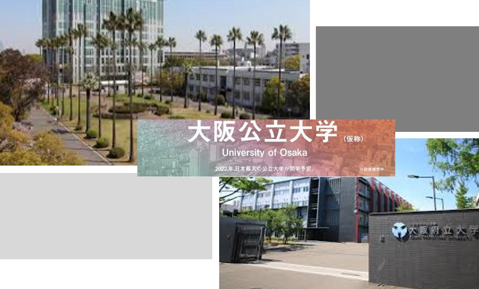 工業 値 大阪 大学 偏差
