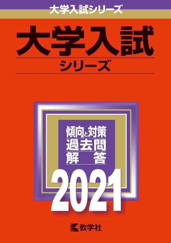 book_img_2021_01
