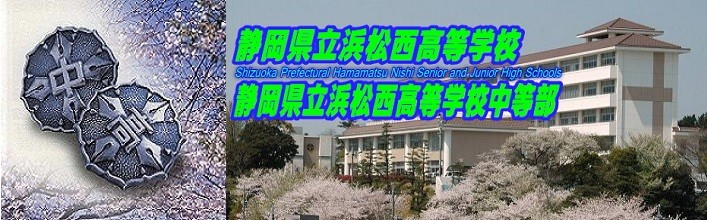 トップ画面の校舎