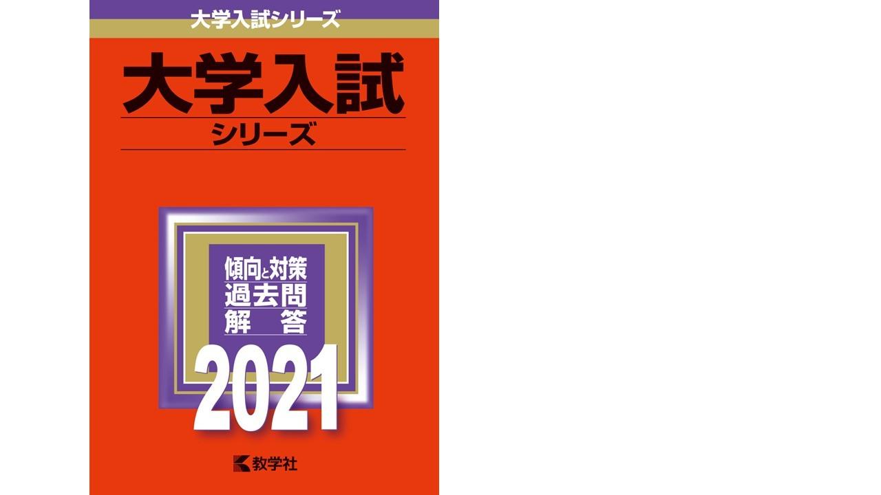 akahon2021