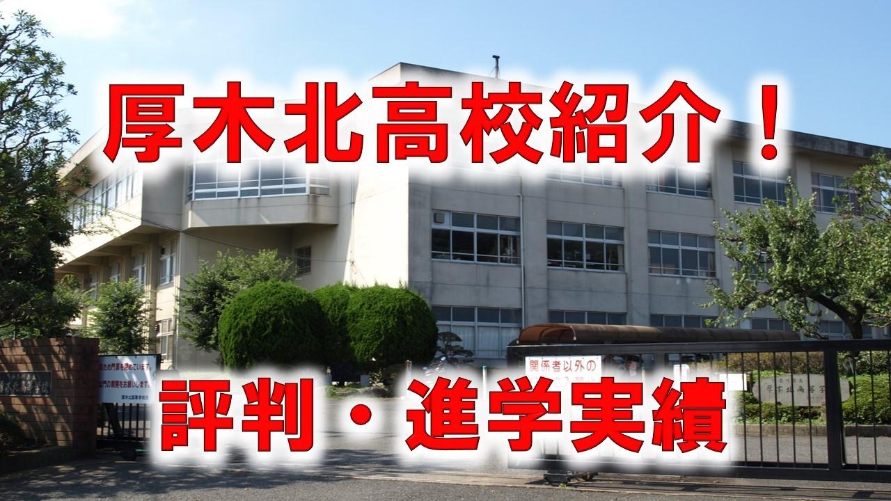 堺東 高校 偏差 値
