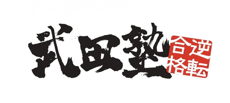 logo-e1428494771213