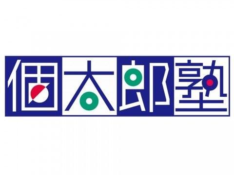 kotaroujuku_logo