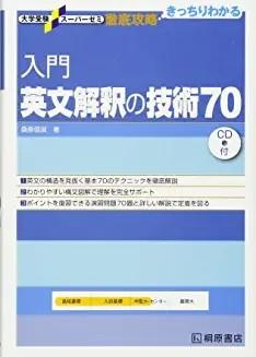 81i-QcBeWaL._AC_UY327_FMwebp_QL65_