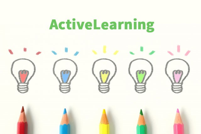 ActiveLearning001