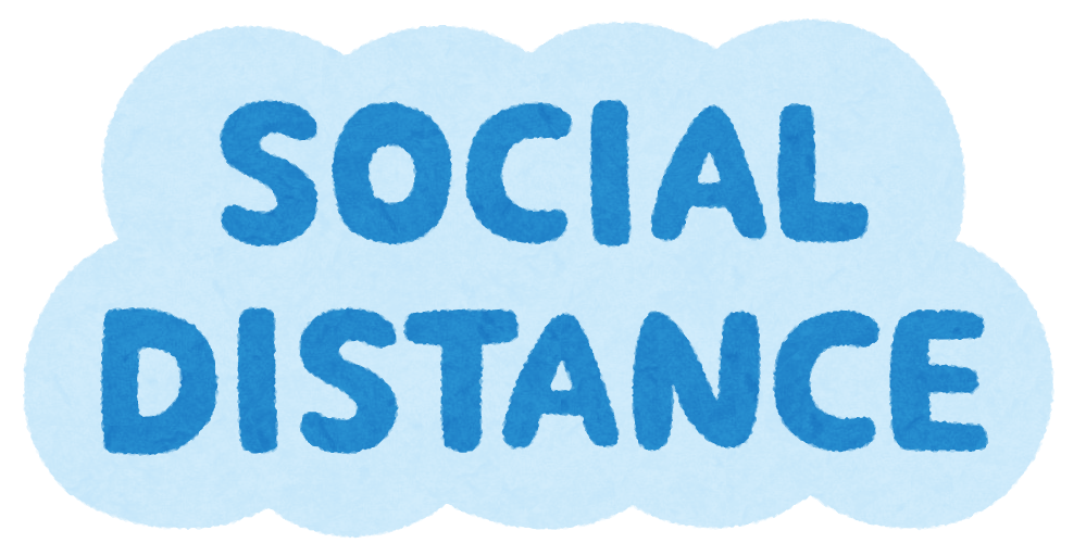 mark_social_distance_e