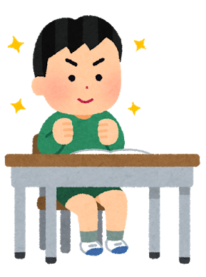 yaruki_aru_school_little_boy