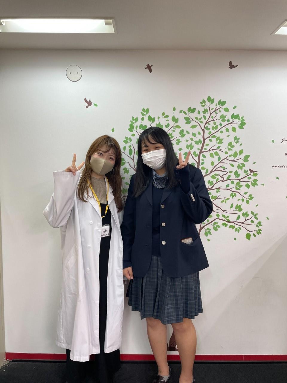 武田塾 神戸三宮校 神戸学院大学