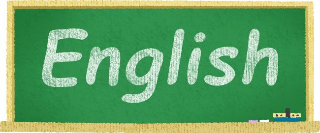 英語 黒板にEnglish