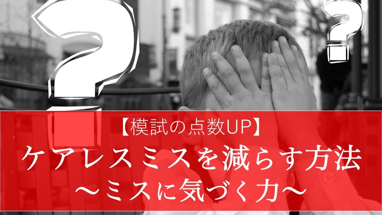 プレゼンテーション4_page-0001-9