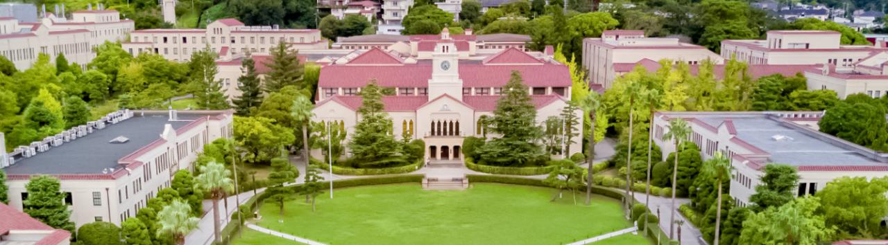 関西学院画像