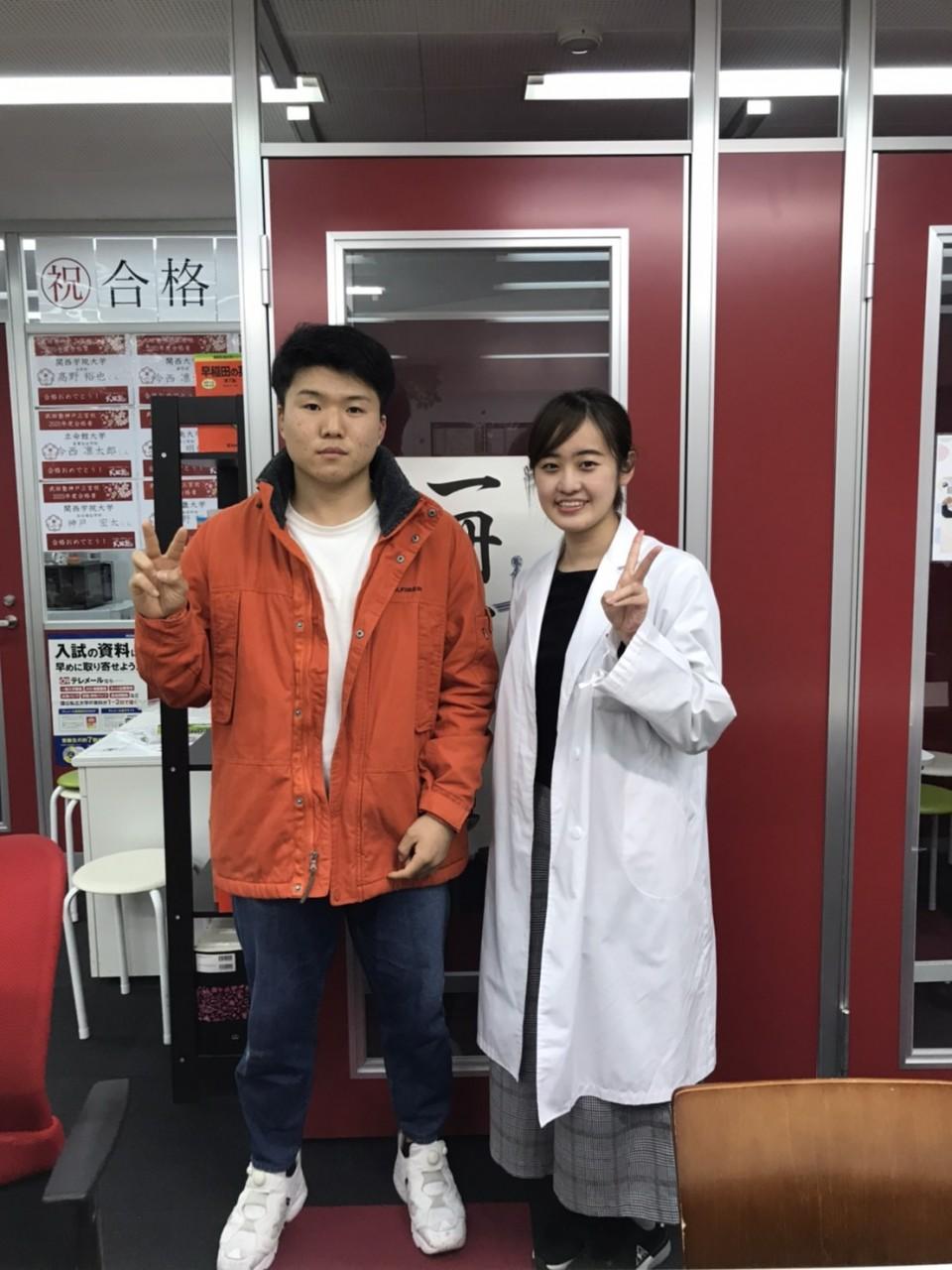 武田塾 神戸三宮校 関西外国語大学