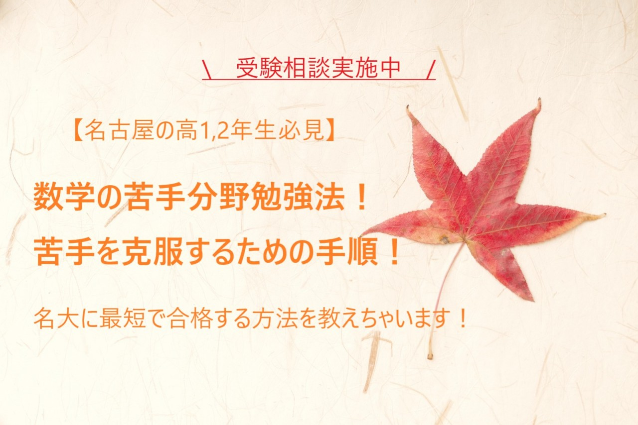 秋 - コピー