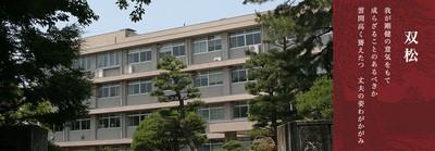 20201113松江北高①