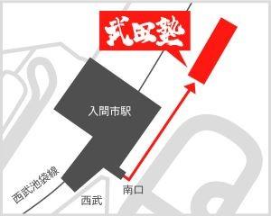 map_iruma