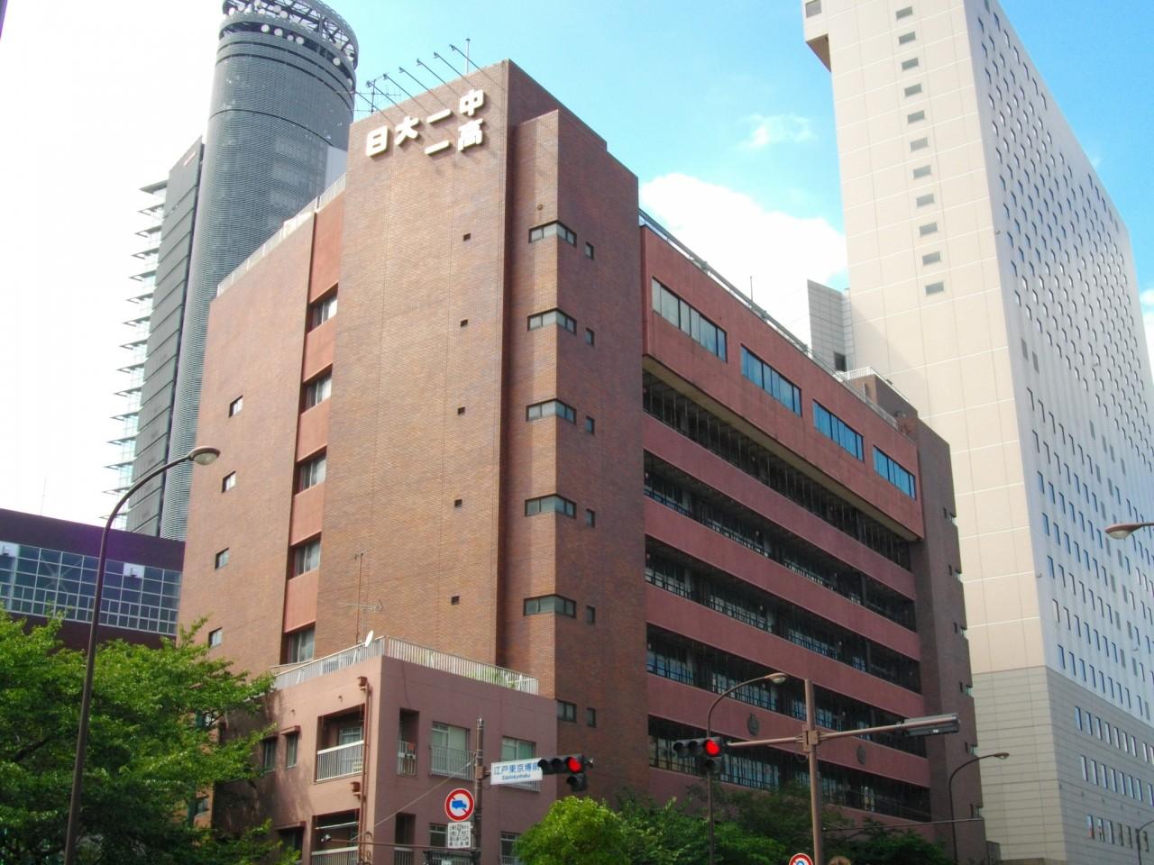 Nihon_University_Daiichi_Junior_&_Senior_High_School