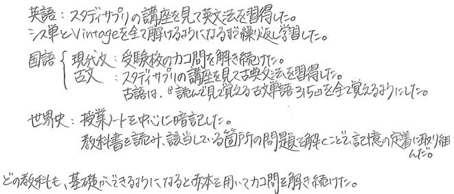 田中先生【Q8新】