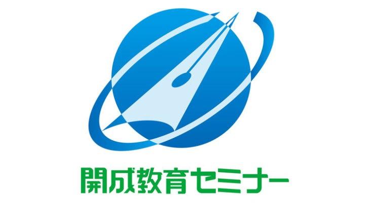 kaiseisemina-730x410