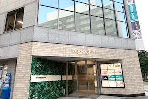 東京個別指導学院 秋葉原校の画像