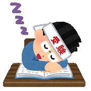 juken_sleep_inemuri_man