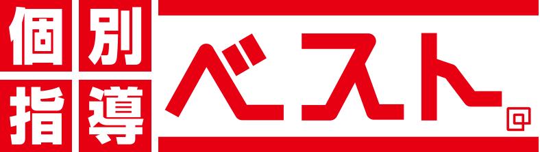 best_logo