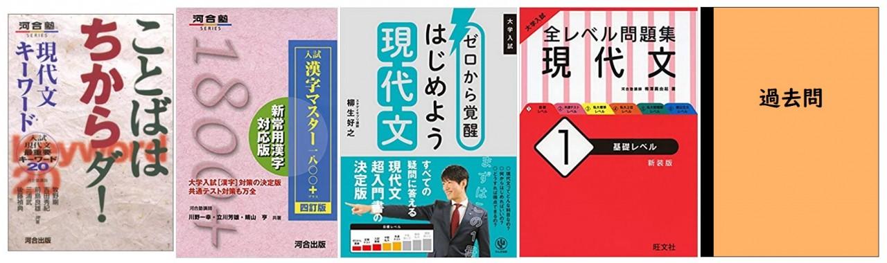 神戸看護専門学校の国語対策