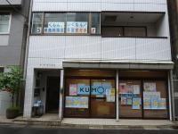 KUMON 秋葉原教室