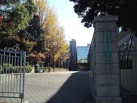 東京成徳大学高校