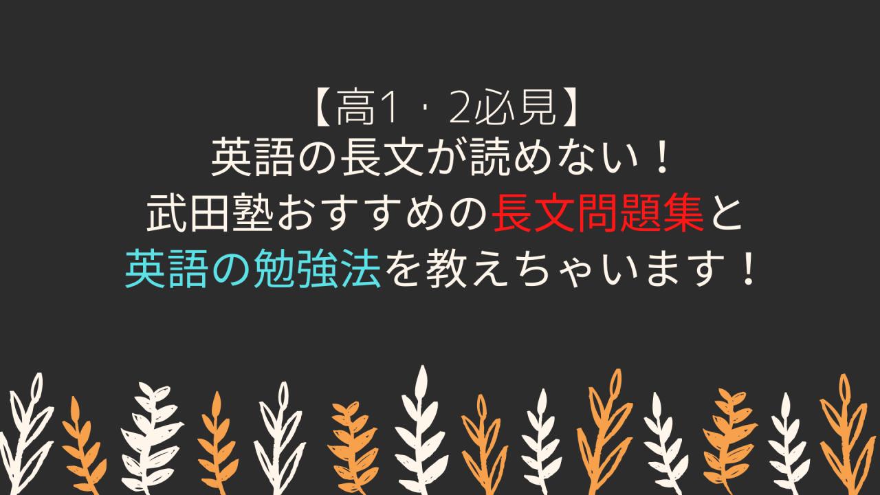 【高校生のお悩み解決】1人暮らしVS実家暮らしどっちがいいの? (1)
