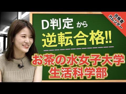 【サムネ】合格者カレンダー③