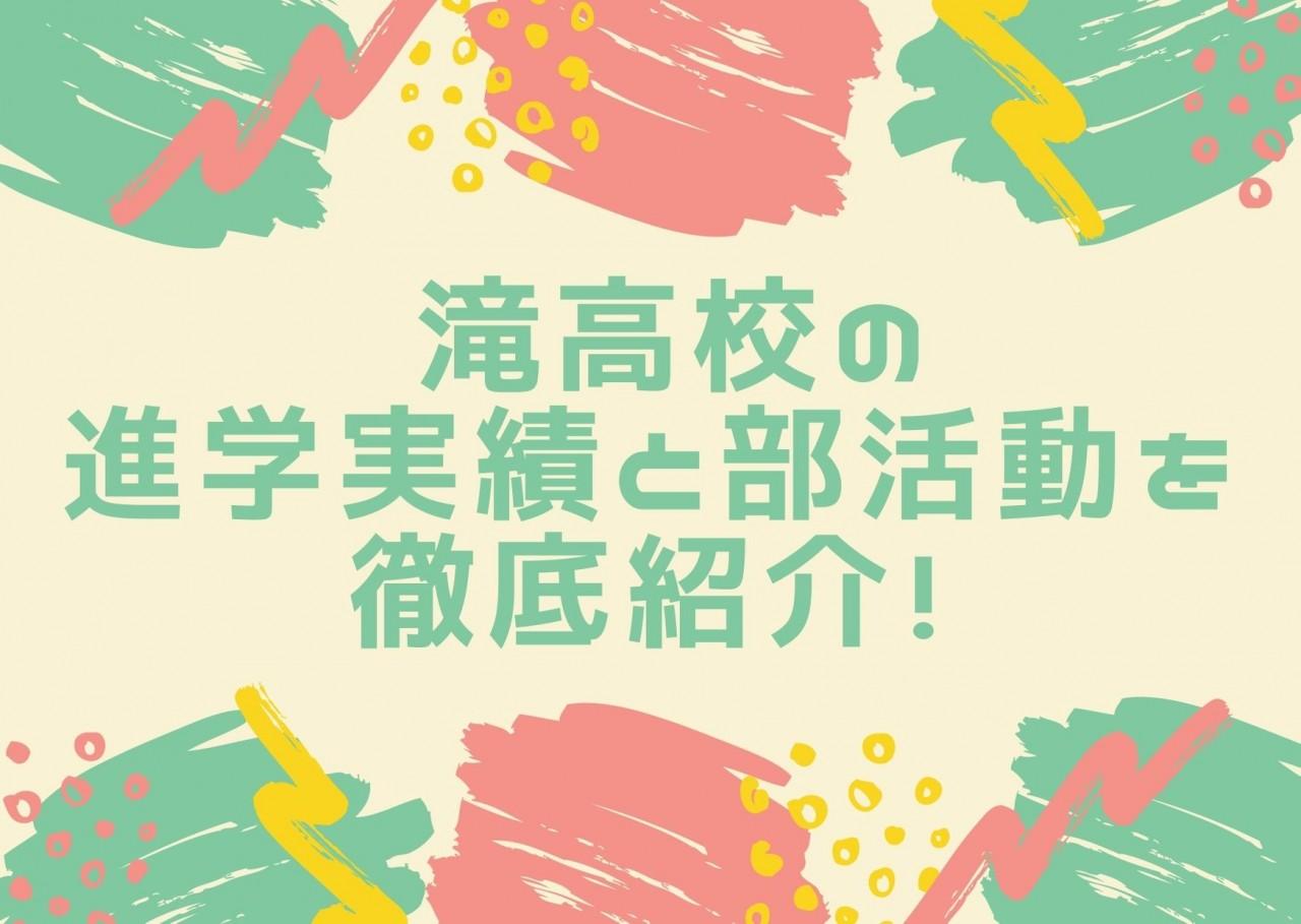 パステル カラフル 筆書き 誕生日ポストカード (1)