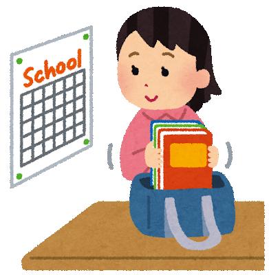 school_jikanwari_junbi