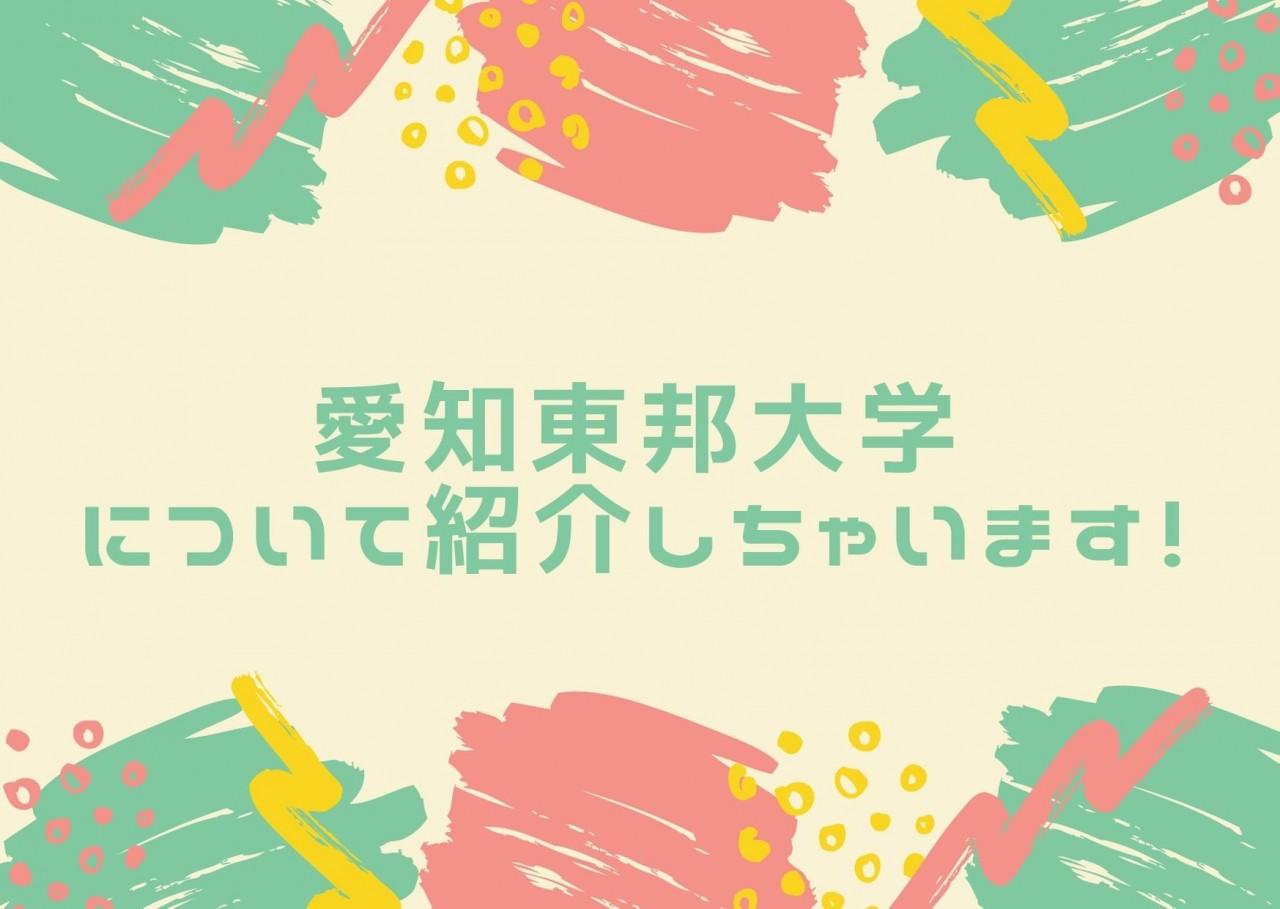 パステル カラフル 筆書き 誕生日ポストカード