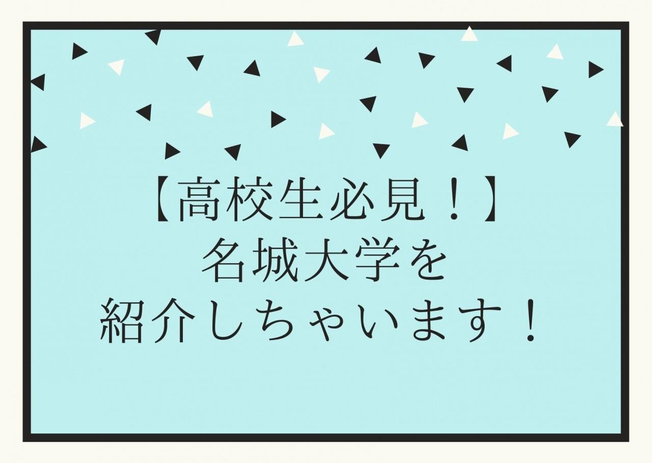 青とクリーム色 シンプル 手書き ありがとうポストカード (1)