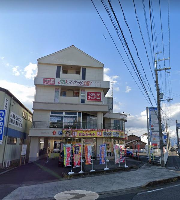 スクールIE 守山北校 (2)