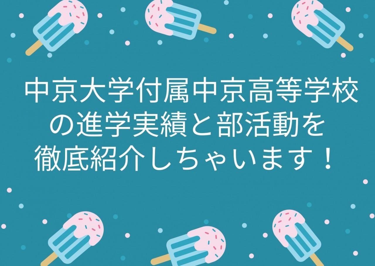 パステル アイスキャンディー ラブ ポストカード (1)