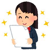 test_print_happy_schoolgirl
