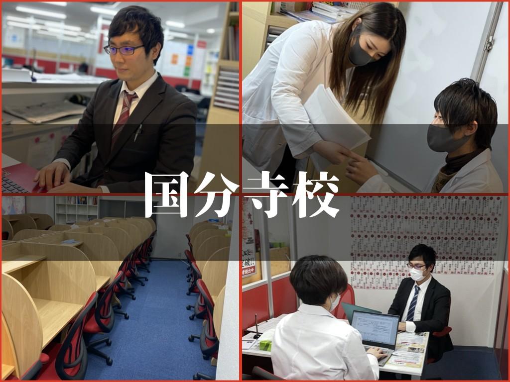 国分寺ブログ署名.001(1)