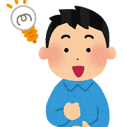 hirameki_man
