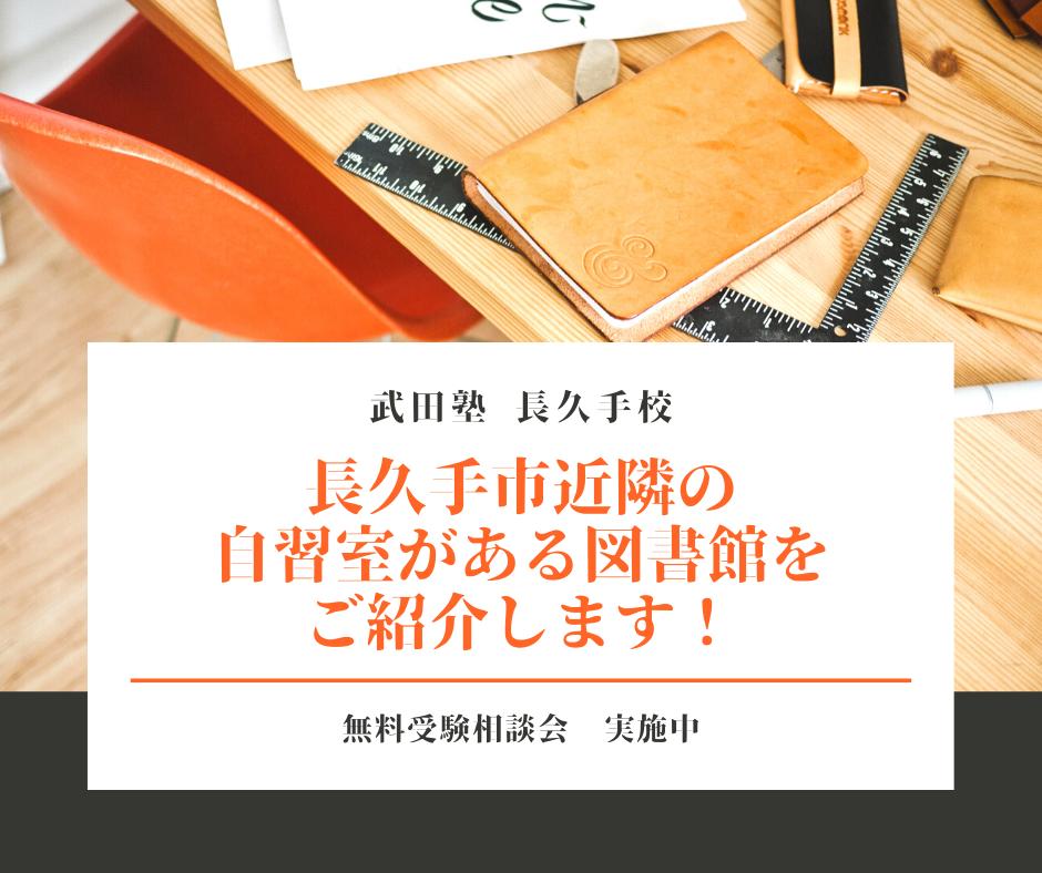 名古屋工業大学【第一部】入試科目や偏差値を 一挙公開!2021年度版のコピー