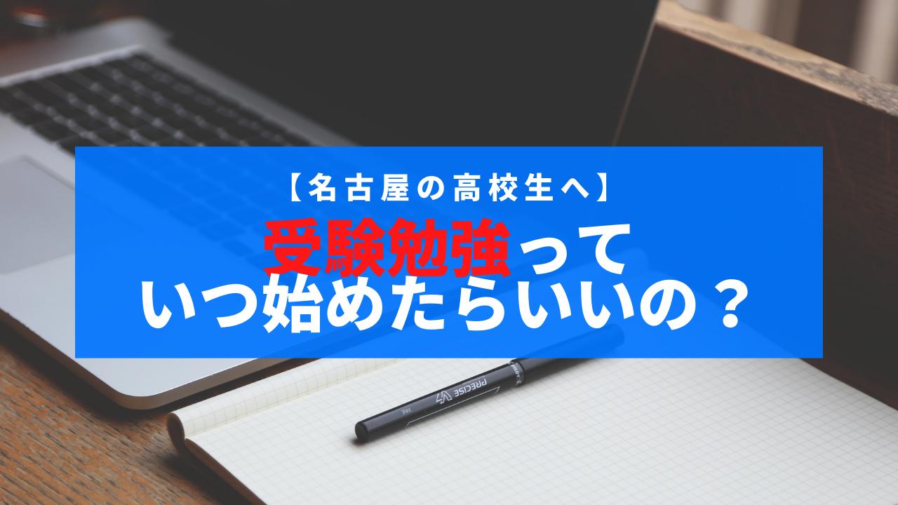 ソーシャルメディア会議 YouTubeサムネイル (1)